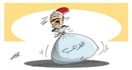 كاريكاتور الجمهورية