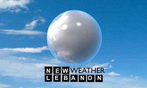 الطقس غدا قليل الغيوم وارتفاع في الحرارة