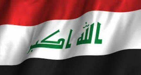 الرئاسة العراقية