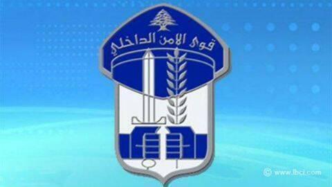 شعار قوى الامن اللبناني