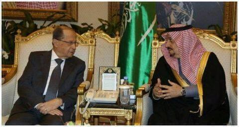 ميشال عون و الأمير فيصل