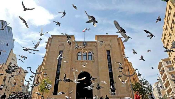 مجلس النواب اللبناني عند المدخل