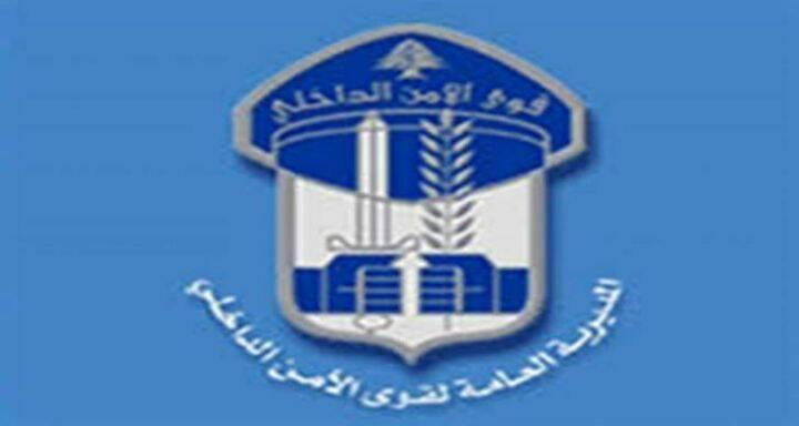 حواجز لقوى الأمن غدا في كل لبنان