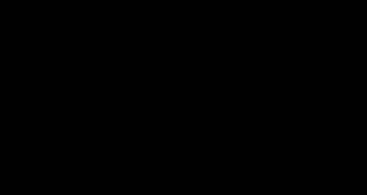 أوجيرو