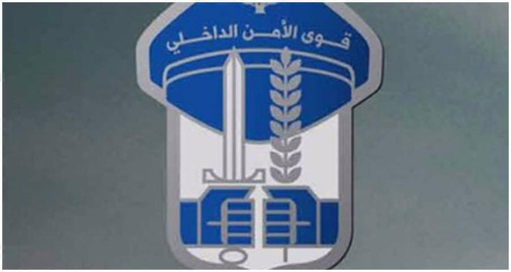 قوى الأمن اللبناني