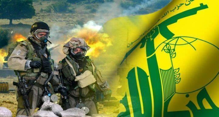 حزب الله