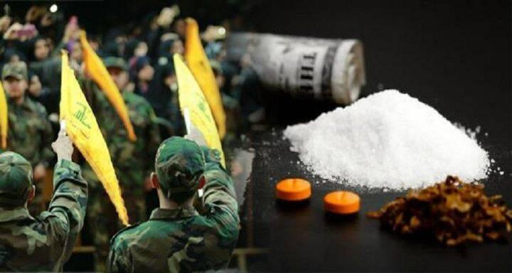 حزب الله والمخدرات