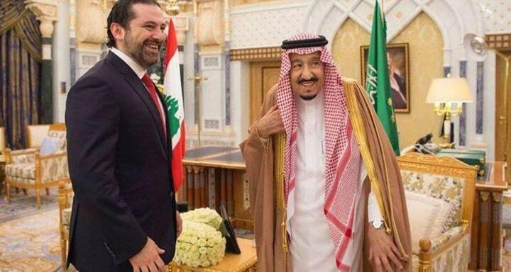 سعد الحريري وسلمان بن عبد العزيز