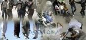 مستشار روحاني ينتقد وضع حقوق الإنسان في إيران