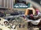 تسارعت التطورات الامنية في مصر في الايام القليلة الماضية ، مما