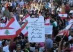 تأسّست في الحراك الذي شهده الشارع في بيروت مؤخّراً دينامية سياسية