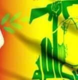 يعد «حزب الله» طلب المبعوث الأممي الخاص لسوريا ستيفان دي ميستورا لقاء أمين عام الحزب، حسن نصر الله، بمثابة «انتصار» له وإقرار دولي بحجمه ودوره في لبنان والمنطقة، بعدما تجنب المبعوثان الأمميان السابقان إلى سوريا الأخضر الإبر