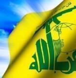 ذكرت صحيفة الديار أن حزب الله تمكن من أسر مسؤولٍ كبير في جبهة النصرة بعد أن وقعت الجبهة في كمين لحزب الله اثر الاشتباكات العنيفة التي اندلعت ليلا بين مقاتلين للحزب وجماعة النصرة في جرود فليطا من الجانب السوري، كما اندلعت ليلا