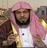 إعتبر الداعية السعودي الشيخ عائض بن عبد الله القرني، أن قرار الرئيس الأميركي باراك أوباما، تشريع زواج المثليين في الولايات المتحدة الأميركية، فيه شيء من الدين. وقال الداعية السعودية، خلال محاضرة رمضانية في العاصمة السعودية
