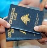 على المواطن الراغب بالحصول على جواز سفر يحمل رقماً مميزاً أن يتقدم من المركز الإقليمي بطلب موافقة للحصول على رقم مميز.- يقوم رئيس المركز الإقليمي بالتنسيق مع رئيس دائرة الجوازات اللبنانية للتأكد من وجود الرقم المطلوب ليصار
