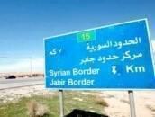 أمضت أم بريطانية ثلاثة أسابيع على المنطقة الحدودية بين تركيا وسوريا بهدف إنقاذ ابنها من تنظيم داعش وإجباره على العودة معها إلى بريطانيا، في محاولة بالغة الخطورة هي الأولى من نوعها منذ بدأت أزمة تسلل الشباب البريطانيين إلى
