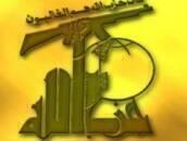 قبل أن يسأل الناس حزب الله لماذا تأخر أكثر من خمسة أشهر ليعلن ترشيح العماد ميشال عون لرئاسة الجمهورية ويغرق البلاد في أزمة شغور رئاسي وتمديد لمجلس النواب، فإنهم يسألون بعد اعلان ترشيحه: لماذا لا يذهب نوابه الى المجلس وفقاً لل