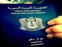 هزلت، عندما يسعى اللبناني للتخلص من جنسيته واستبدالها بالجنسية السورية، وهزلت الدولة وأمنها عندما يسمحون للأشخاص الإستغلاليين أن يبقوا فوق القانون وعلى عينك يا دولة.   فاللبناني يئس الحياة في وطن الموت المليء بالنفايات السي