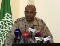 أشار المتحدث بإسم قوات التحالف العربي احمد عسيري الى ان حجم
