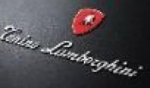 """عادت مجموعة """"Tonino Lamborghini"""" التي يملكها ابن الأسطورة فيروتشيو"""