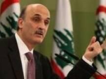 استقبل رئيس حزب القوات اللبنانية سمير جعجع في دارته في معراب، منسق