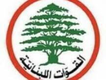 اشارت الدائرة الاعلامية في القوات اللبنانية في بيان الى انه بعد