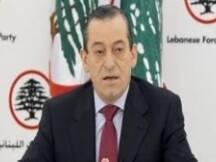 شدد عضو كتلة القوات اللبنانية النائب أنطوان زهرا على أن زيارة رئيس