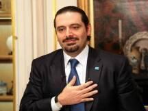 توجه الوفد برفقة الرئيس حريري إلى الديوان الملكي حيث قدم التعازي