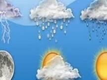 توقعت مصلحة الأرصاد الجوية في المديرية العامة للطيران المدني أن