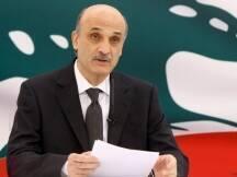 دان رئيس حزب القوات اللبنانية سمير جعجع، في بيان اليوم، عملية
