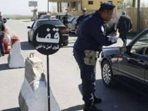 أفادت المديرية العامة لقوى الأمن الداخلي بأن وحداتها تقوم بقمع