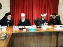 افادت الوكالة الوطنية للاعلامعن انتهاء اعمال القمة الروحية في