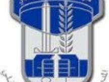 أعلنت المديرية العامة لقوى الأمن الداخلي - شعبة العلاقات العامة في