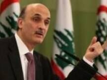 اشار نائب رئيس مجلس النواب فريد مكاري بعد لقائه رئيس حزب القوات