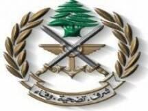 أعلنت قيادة الجيش - مديرية التوجيه في بيان انه بتاريخ 29/4/2015 ما بين