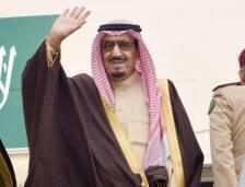 قررت الحكومة السعودية في اجتماع عقد في 16 شباط الحالي، في قصر