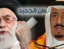 تناول موقع شفاف الإيراني، المقرّب من دوائر الحرس الثوري في إيران،