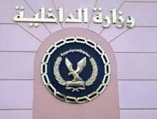 أكد مساعد وزير الداخلية المصري لقطاع مصلحة الأمن العام بوزارة