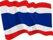 اعلنت السلطات التايلاندية أنها عثرت على 76 مهاجرا من ميانمار