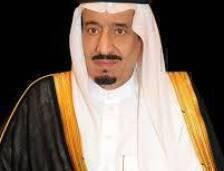 أعلن الملك السعودي سلمان بن عبد العزيز أنّ عملية عاصفة الحزم