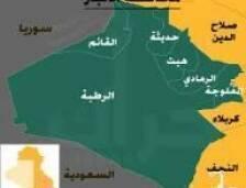 كشف قيادي بارز في اتحاد القوى العراقية، أكبر تكتل سياسي سني في