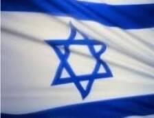 أفادت القناة الأولى الإسرائيلية عن حالة من التأهب المرتفع تسجل في