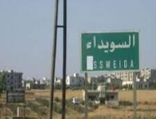 أشار مصدر عسكري معارض في الجبهة الجنوبية لـالشرق الأوسط، الى إنه