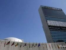 أدان مجلس الأمن التابع للامم المتحدة، يوم الاربعاء، الهجمات