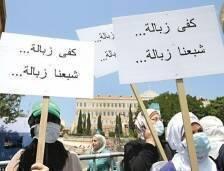 اتجهت أزمات لبنان الى التأجيل، إن على صعيد تراكم النفايات أو على