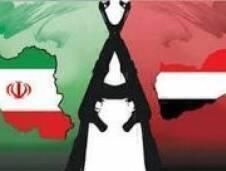 خطت ايران خطوة مستعجلة في اليمن ظناً منها بسنوح الفرصة لأخذ اليمن من المملكة العربية التي سحبت بساطها من العراق وسورية وتهدد وجودها المميّز في لبنان عندما احتل الحوثيون العاصمة واستولوا على أسلحة الجيش في ظل تسليم بالاحتل