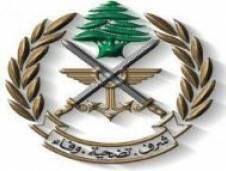 نعت قيادة الجيش - مديرية التوجيه، العسكريين الذين استشهدوا في