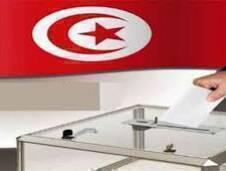 تأبى تونس إلا أن تكون درة العرب، وتاج الشعوب، والواحة الخضراء بحق،