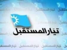 يحكي الرئيس نبيه بري عن بوادر ايجابية للحوار الثنائي بين تيار