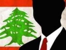 رأى القيادي في تيار المستقبل النائب السابق مصطفى علوش، أن النائب